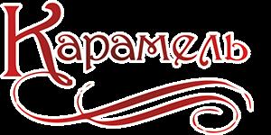 Салон Карамель Мытищи